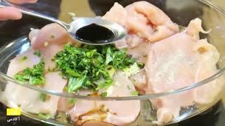 فیلم آموزش آشپزی - غذا رژیمی لاغری در foodacademy.ir
