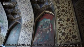 راهنمای سفر به ایران  | شیراز