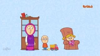 مجموعه انیمیشن دردونه ها - پرتاب وسایل