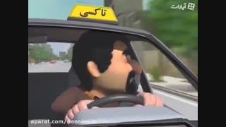بیمه پاسارگاد نمایندگی مهدی خانی