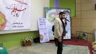 هندونه خوردن دهه شصتی ها (سامان طهرانی)