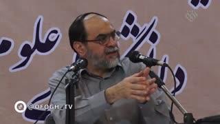 روشنا - مباحث استاد رحیم پور - ۸۵ (حق و باطل)