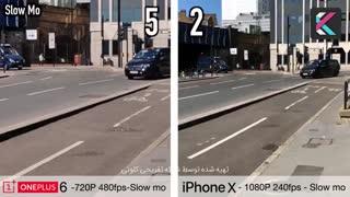 مقایسه دوربین و سرعت وان پلاس ۶ ، آیفون X