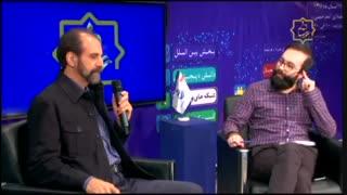 جناب آقای شیرازی رئیس اتحادیه پوشاک