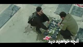 دانلود ساخت ایران 2 قسمت پنجم 5 از فصل دوم با لینک مستقیم - نماشا