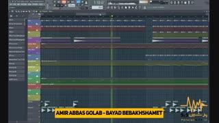 بیت امیرعباس گلاب - باید ببخشمت FL Studio