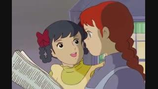 کارتون آنشرلی با موهای قرمز دوبله (کیفیت عالی)