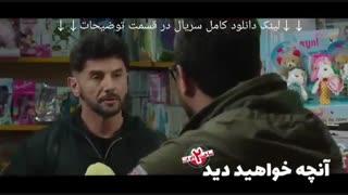 دانلود ساخت ایران 2 قسمت پنجم 5  از فصل دوم با لینک مستقیم - نماشا - طرفداری
