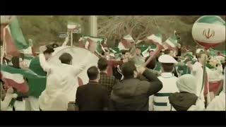 آهنگ تیم ملی فوتبال ایران برای جام جهانی 2018