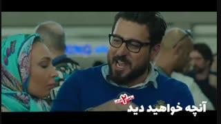 آنچه در قسمت 5 ساخت ایران 2 خواهید دید + دانلود کامل