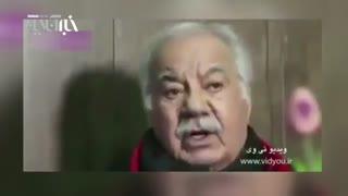 خاطره مرحوم ملکمطیعی از برخورد یک پاسدار با او در فرودگاه مهرآباد