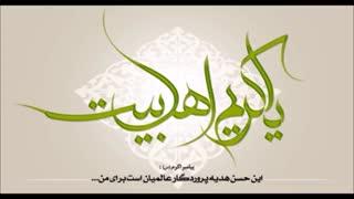 ♡ ولادت کریم اهل بیت امام حسن مجتبی«علیه السلام» بر شما مبارک باد ♡