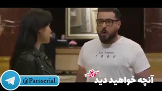 قسمت ششم سریال ساخت ایران ۲