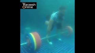 عجیب و باورنکردنی؛ وزنه برداری زیر آب!
