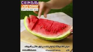 ایده هایی برای خرد کردن میوه ها - سیتی کالا