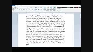 فصل ششم قسمت اول سریال فرار از زندان /دانلود از تلگرام