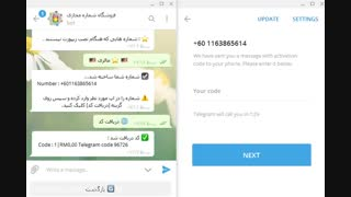 ساخت شماره مجازی بدون ریپورت تلگرام 2018
