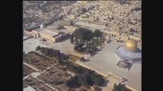 مستند امام روح اللّه | زندگینامه امام خمینی«رحمۀاللّه علیه» | قسمت ۸