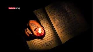 شب قدر، شب آشنایی با امیرالمومنین«علیه السلام» | امام خامنه ای«مدظله العالی»