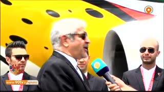 گزارشی از هواپیمای اختصاصی تیم ملی پیش از پرواز به استانبول