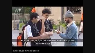 واکنش مردم خارج زمانی که اولین بار صوت قرآن را می شنوند
