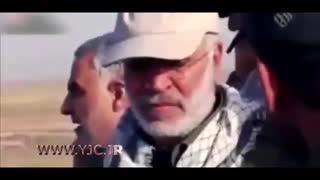 ارادت فرمانده حشدالشعبی عراق (  ابو مهدی المنهدس ) به حاج قاسم سلیمانی . . .