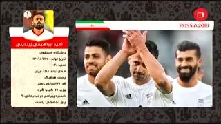 آشنایی با امید ابراهیمی؛ هافبک میانی تیم ملی در روسیه