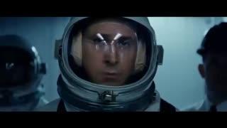 اولین تریلر رسمی فیلم سینمایی First Man