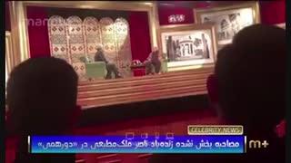 بخشهای سانسور شده دورهمی با حضور ناصر ملک مطیعی فقید