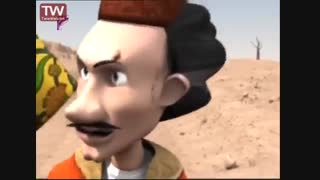حکایتهای پندآموز سعدی - جنگجوی نا پخته