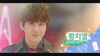 قسمت اول سریال کره ای  Secret Queen Makers 2018 - با بازی لی جونگی ، لی توک و سهون ، چانیول ( اعضای اکسو) - با زیرنویس چسبیده