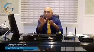ارتودنسی یک دندان | دکتر مسعود داوودیان