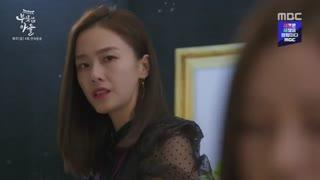 قسمت چهل و پنجم سریال کره ای پسر خانواده ثروتمند -  2018 - با زیرنویس فارسی