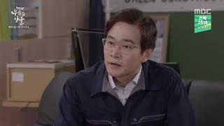 قسمت چهل و ششم سریال کره ای پسر خانواده ثروتمند -  2018 - با زیرنویس فارسی