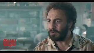 آنونس فیلم «هزارپا»