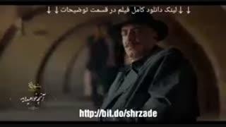 قسمت آخر شهرزاد (16) | دانلود قسمت شانزدهم شهرزاد 3 | کامل HD 1080 - عصر آپلود