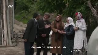 سریال رهایم نکن - 27 - Rahayam Nakon