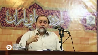 روشنا - مباحث استاد رحیم پور - 103 (امام خمینی ره)