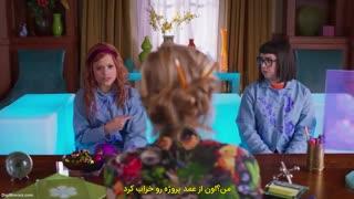 """دانلود فیلم """" دافنه و ولما """"   2018 با زیرنویس چسبیده فارسی"""