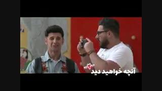 دانلود قسمت 6 ششم سریال ساخت ایران 2 | دانلود سریال ساخت ایران 2 قسمت 6 ششم