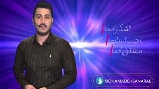 مهندس  عرب ،انرژی کائنات از کجا می آید؟