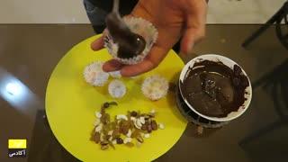 شکلات تلخ و لاغری را خودت در خانه درست کن - آموزش آشپزی تصویری - کانال سروش