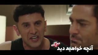 دانلود سریال ساخت ایران ۲ قسمت ۶ با لینک مستقیم + لینک دانلود