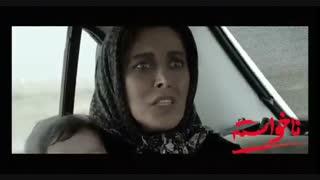 تیزر فیلم ناخواسته ساخته برزو نیک نژاد
