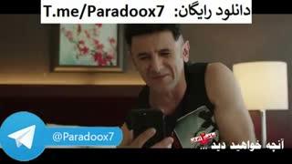آنچه در قسمت هفتم سریال ساخت ایران 2 خواهید دید