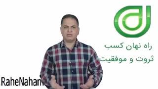 رفع خجالت با رهایی از تله تایید طلبی