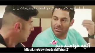 قسمت 6 ساخت ایران 2 (سریال) (فصل دوم)   قسمت ششم   دانلود کامل در توضیحات