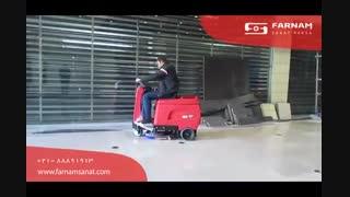 اسکرابر خودرویی- قدرت مانور بالا