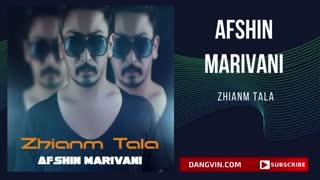 آهنگ کردی Afshin Marivani - Zhianm Tala افشین مریوانی - ژیانم تاله