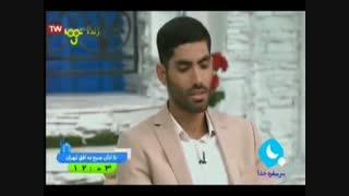 مصاحبه محمد انصاری  در رابطه با تاسیس مدرسه فوتبال شهید ابراهیم هادی